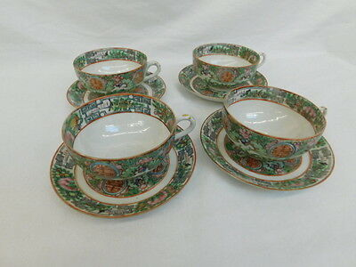 Chinese Canton Famille Rose China Butterfly Medallion 4 Tea Cups / Saucers