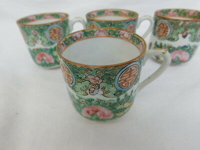 Chinese Canton Famille Rose China Butterfly Medallion 4 Demitasse Cups