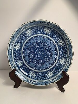"""Vintage Chinese Blue Floral Signed Scalloped Edge Decorative Plate / Bowl 10"""""""