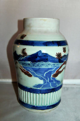 Vintage Japanese Studio Art Pottery Vase Beautifully Glazed Handpainted Signed