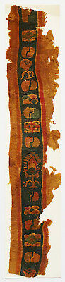 4-8C Ancient Coptic Textile Fragment - Part of Clothes, Flower Pattern