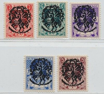 Burma japanese Occupation 1942 group of 5 peacock ovpt stamps MH OG
