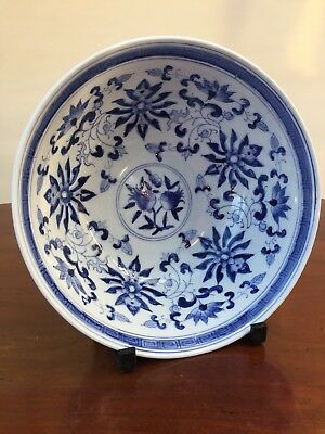 Chinese Blue And White Bowl Decorated With Geometric Pattern And Flowers