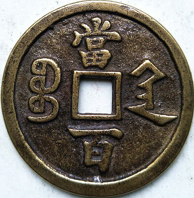 Chinese ancient Bronze Coin Diameter:57mm/thickness:4mm