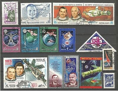 URSS - space - spazio - lot lotto my # 3