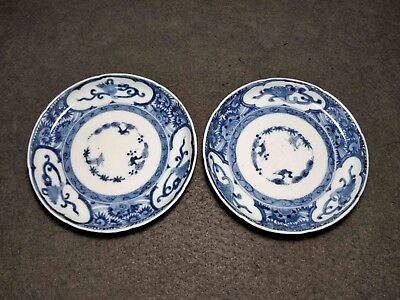 Rare Antique Chinese Porcelain Pair White And Blue Kangxi Plates Marked On Back