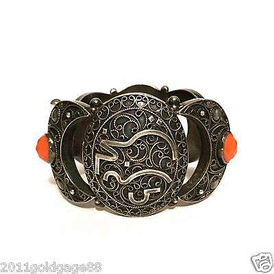 Antique Silver Bracelet With Coras, Meddle Eastern,hand Made,magnificent,rear.