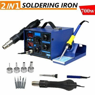 2in1 862D+ SMD Soldering Iron Hot Air Rework Station Hot Gun Digital Display MY
