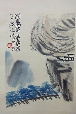 """Very Rare Large Old Chinese 100% Scroll Hand Painting Landscape """"QiBaiShi"""" Marks"""