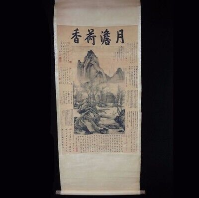 Vintage Very Large Fine Chinese Scroll Painting Beautiful Landscape Marks