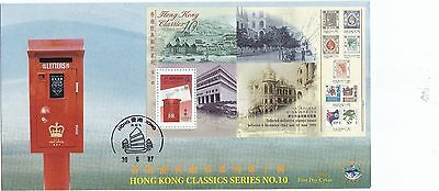 "H. K. 1997, ""last Day Of British Colony"" S/s On China Philatelic Association Fdc"