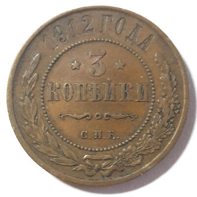 Russia Russian Empire 3 Kopeks Nikolay Ii Copper Coin 1912