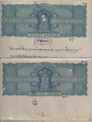 INDIAN STATES: Selection of Large Stamp Revenue Papers - 8A / 2 Rupees (20352)