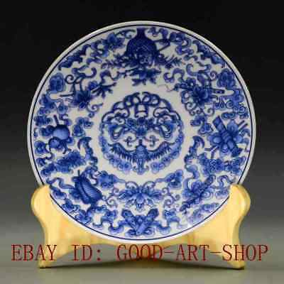 """China Blue And White Porcelain Hand-painting """"八宝"""" Plate w Qing Qianlong Mark"""
