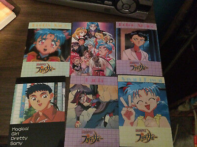 Tenchi Muyo Magical Project S Pretty Sammy 9 Trading Cards