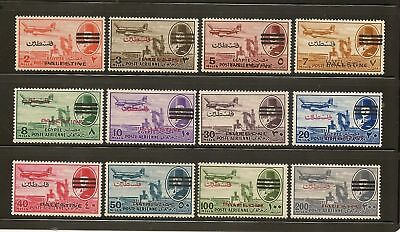 EGYPTION OCCUPATION OF GAZA 1953 AIR TO 200m SG51/62 MINT CAT £200 (SG 2018)