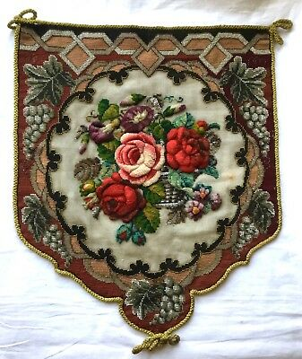 A Beautiful Antique Victorian Plushwork, Beadwork +Tapestry Banner, Grapes,roses