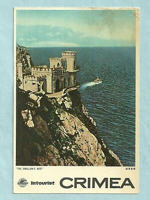 The Swallow's Nest, Chrome, Unposted, Crimea, Ussr