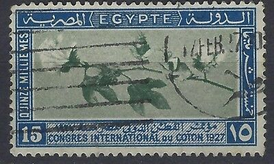EGYPT – 1927 Cotton Congress 15 m (Sc 127) used
