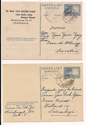 Netherlands Dutch Indies 4 Large Format 2-1/2c Postal Cards 1946-7, 1 With Ad
