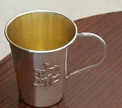Vintage Sterling Silver Kiddush Cup Made In Israel