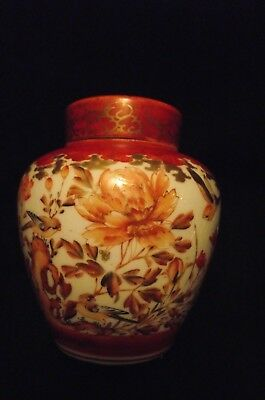 Antique Japanese Kutani Porcelain Covered Tea Caddy Jar,