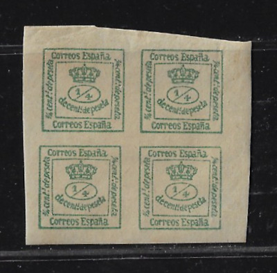Spain Stamps — 1873, Mural Crown #190a (Block of 4) — Lot 12439 — MH