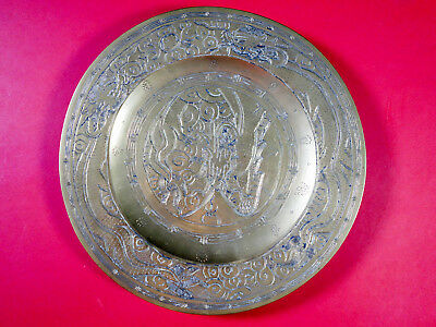 Rare Vintage Chinese Brass Detail Hand Craved/Engraved Plate