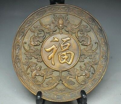 High-Grade Chinese Rock Hand Carving Bat 福 Fine Quality Plate