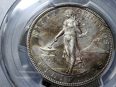 1904s 50 Centavos U.S.-Philippines KM# 167,BC50.03,About Uncirculated 53.