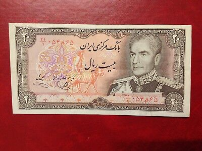 Middle East 20 rials 1974-1979 shah banknote