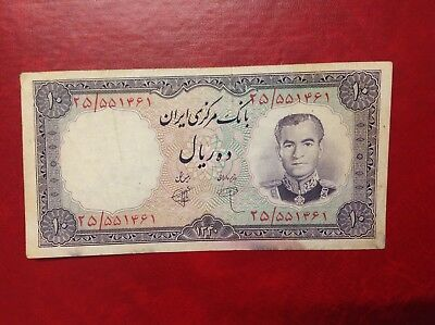 Middle East 10 rials shah banknote