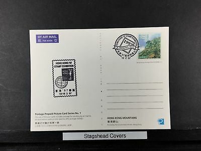 Hong Kong Cover 12 Feb 1997 Lion Rock Air Mail Stamp Exhibition