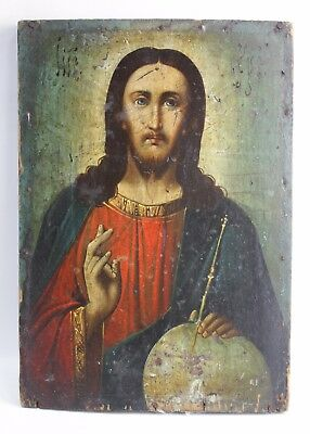 antique Icon Jesus Christ with sphere Orthodox Russian Empire Oil Wood 290x203mm