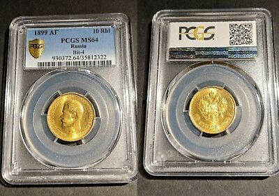 Russia 1899 10 ROUBLE Gold Coin PCGS MS64 GEM.UNC, SCARCE in PCGS Holder