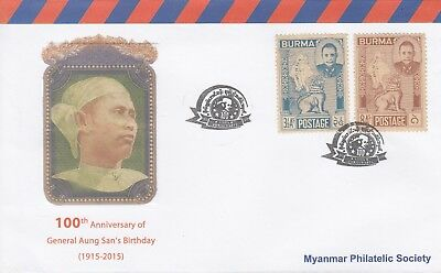 Myanmar 2015 cover to mark the centenary of the birth of General Aung San