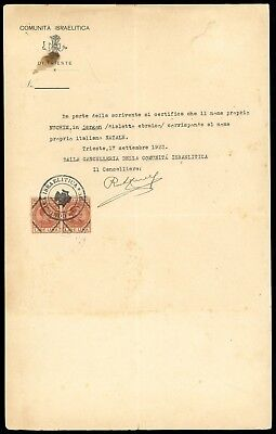 Judaica - 1923 doc. of the Jewish Community in Trieste, Italian fiscal stamps