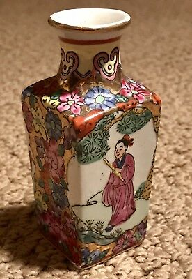 Antique Small Oriental Vase Asian Chinese Japan Gold Gild Floral Scenic Mini