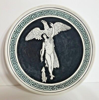 "Vintage Antique Greek Mythology Ceramic Wall Plate 8"" HANDMADE Greece"