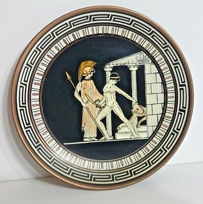 "Vintage Antique Greek Mythology COPPER Wall Plate 7"" HANDMADE Greece"