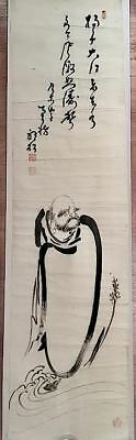 ANTIQUE JAPANESE DARUMA CALLIGRAPHY SCROLL art Japan ninjutsu martial art Buddha