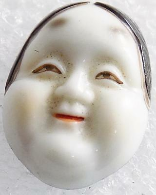 Vintage Artia Japanese Face Button Noh Mask of Okame Marked Porcelain