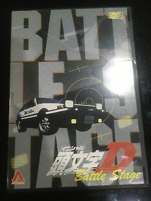 Initial D Anime DVD Battles Stage One - Import Drift Racing.