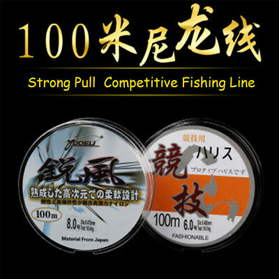Strong Tensile Japanese 100m Nylon Transparent Fluorocarbon Fishing Tackle Line~