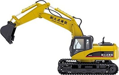 DOYUSHA 1/18 24-PS-14800 RC Construction 1/18 2.4GHz RC power shovel from Japan