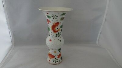 Very Fine Old Chinese Porcelain Vase Fish Dragons Design Signed