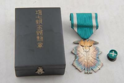 Excellent! Japanese WW2 Order Of The Golden Kite Silver 7th Class Medal #b6241