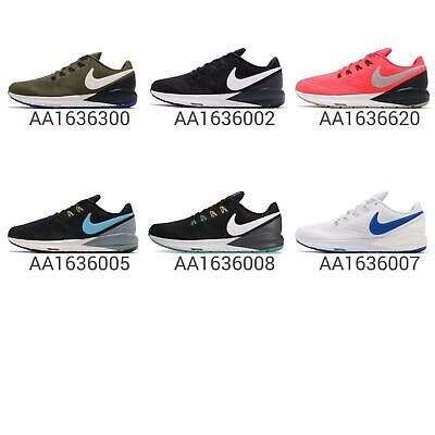 db1e7712f8920 NIKE AIR ZOOM Structure 22 Men Running Shoes Sneakers Trainers Pick 1