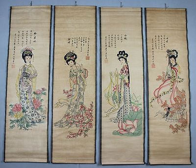 4PCS sitting room Adornment of ancient Chinese calligraphy and painting works-01