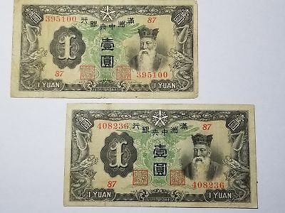 China 1 Yuan 1937 Lot of 2 Notes Pick J130a 129-31